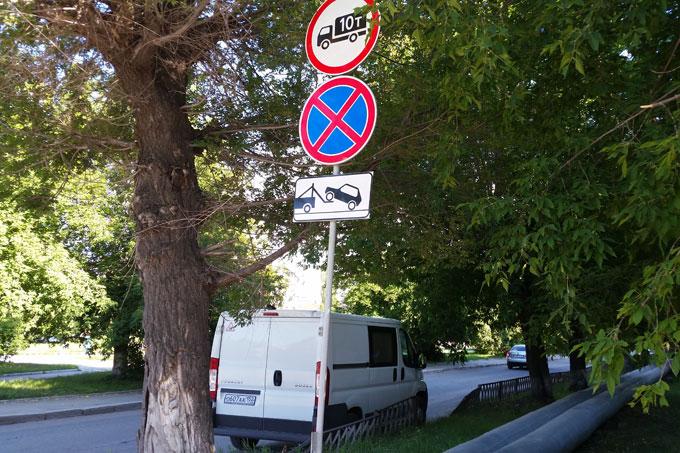Остановка Под Знаком Запрещена В Казахстане
