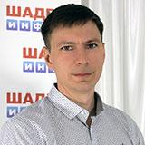 Павел Салазкин