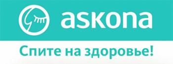 Аскона Шадринск