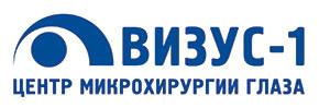 Визус-1 Шадринск