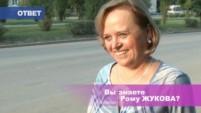 """Вопрос-ответ """"Кто такой Рома Жуков?"""""""