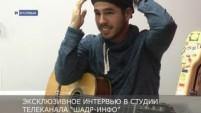 """Программа """"Интервью"""" - бразильский музыкант Лукас Имбириба"""
