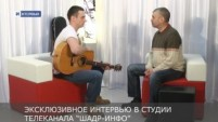 """В гостях у телеканала """"ШАДР-инфо"""" гитарист-исполнитель Павел Лычагин"""