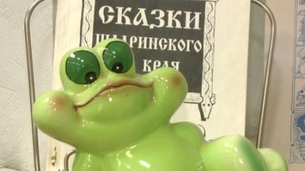 Музей Царевны-лягушки в Шадринске
