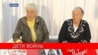 """Программа """"Интервью"""" - Дети Войны. Анна Антропова и Нина Богдашова"""