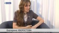 """Программа """"Интервью"""" - Екатерина Хворостова (компания МОТИВ)"""