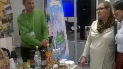 Туристическая выставка «Зауралье - 2014»