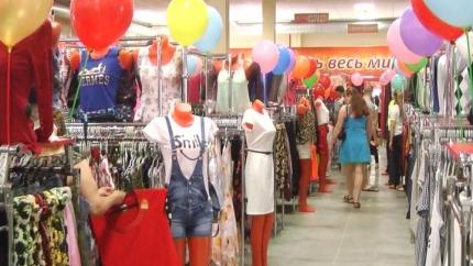 Шадринск Магазины Одежды И Обуви