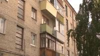Сбор средств на капитальный ремонт МКД в Зауралье