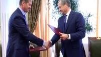 Курганская область и УГМК подписали соглашение о сотрудничестве