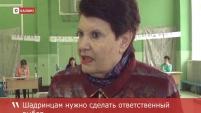 Людмила Новикова о работе Думы V созыва и о задачах нового созыва
