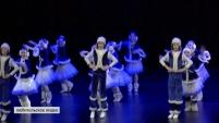 """Катайский коллектив """"Вектор"""" на конкурсе «Московская осень»"""