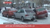ДТП по улице Комсомольской, 24 в Шадринске
