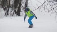 Соревнования по сноубордингу