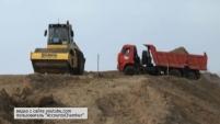 Ремонт федеральных дорог в Зауралье