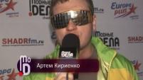 """МоDные Dела vol. 13 - Премия """"ПРОДВИЖЕНИЕ"""""""