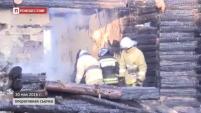 Пожар в селе Лопатки Лебяжьевского района