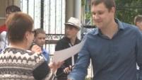 В Шадринске прошел день молодежи