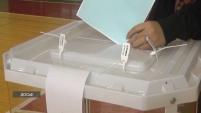 Изменение трех избирательных участков