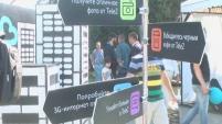 Интерактивная площадка от TELE2 в День города