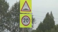 Новые дорожные знаки возле школ