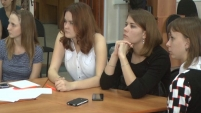 """Форум """"Российская студенческая неделя"""""""