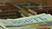 """Редакция газеты """"Исеть"""" меняет свое место"""