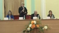 Международная конференция о проблемах образования