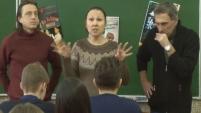 День культуры города в школе №4