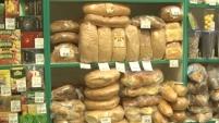 """Акция """"Бесплатный хлеб"""""""