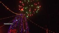 Открытие центральной Новогодней Елки 2016