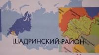 Заселение Шадринского района