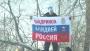 В Шадринске стартовал финал Чемпионата мира по мотогонкам на льду