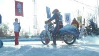 Четвертый этап ЛЧМ по мотогонкам на льду