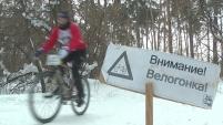 Зимнее троеборье в Шадринске