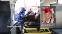 Заключение специалистов по смерти Шахматова