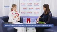 Интервью с Аллой Важениной