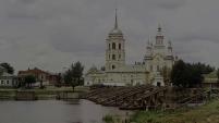 240 лет Спасо-Преображенскому собору