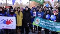 Митинг, посвященный присоединению Крыма