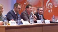 Конференция по развитию спорта в сельских территориях