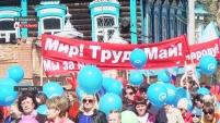 Первомайская демонстрация в Шадринске