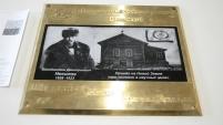 Мемориальная доска памяти К.Д. Носилова