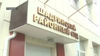 Суд по делу Сергея Шахматова