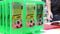 Итоги турнира на призы клуба «Кожаный мяч - 2017»