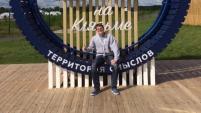Шадринец Денис Бельков вновь выиграл грант на «Территории смыслов»