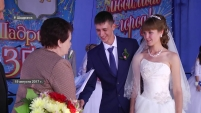 Чествование супружеских пар в День города