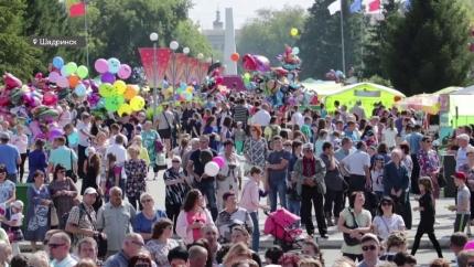 День города в Шадринске