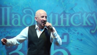 """День города - 2017. Концерт """"Жеки"""""""