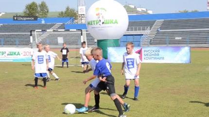 Фестиваль детского дворового футбола «Метрошка»