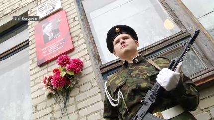 100 лет со дня рождения героя Советского Союза М.И. Важенина